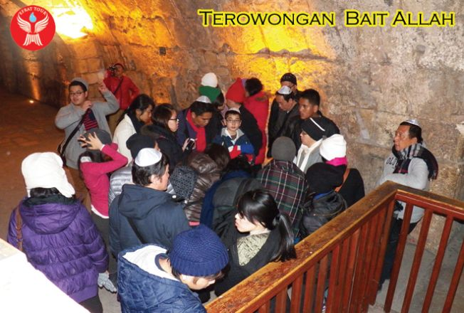 Tour ke Israel Gallery Western Tunnel 1 holyland_tour